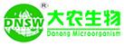 郑州大农生物技术有限公司