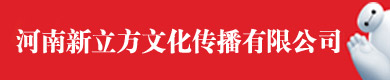郑州广波广告有限公司