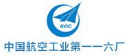 中国航空工业集团公司第116厂