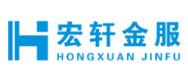 河南宏轩电子科技有限公司