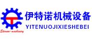 郑州伊特诺机械设备有限公司