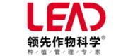 郑州领先化工有限公司