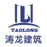 河南省仁景建筑工程有限公司