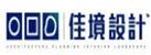浙江佳境规划建筑设计研究院有限公司