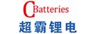 河南省超霸新能源科技有限公司