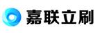 信阳菜鸟信息技术有限公司