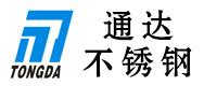 郑州通达不锈钢有限公司