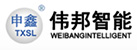 河南伟邦智能科技有限公司