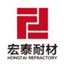 河南宏泰窑炉耐火材料有限公司