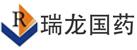郑州瑞龙国药医药有限公司