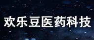 河南欢乐豆医药科技有限公司