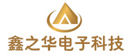 郑州鑫之华电子科技有限公司