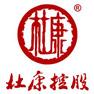 河南重力杜康电子商务有限公司