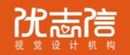 郑州优志信广告有限公司