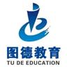 河南圖德教育科技有限公司