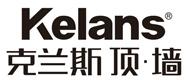 郑州索福商贸有限公司