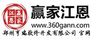 鄭州亨瑞軟件開發有限公司