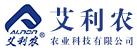 河南艾利农农业科技有限公司