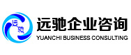 鄭州遠馳企業管理咨詢有限公司