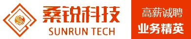 河南桑銳科技有限公司