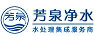 鄭州市芳泉凈水設備有限公司