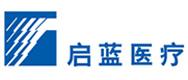 河南省啟藍恒業科技有限公司