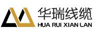 北京華瑞線纜集團有限公司河南辦事處