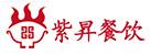 紫昇餐饮管理有限公司郑州分公司