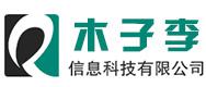 河南木子李信息科技有限公司