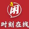 河南聚上师企业管理咨询有限公司