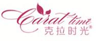 郑州克拉时光美容服务有限公司