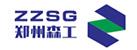 郑州森工矿山机械设备有限公司