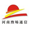 河南煦旸通信技术有限公司