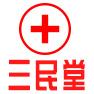 河南三民堂药业有限公司
