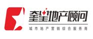 信阳市奎星房地产营销策划有限公司