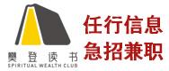 河南任行信息科技有限公司