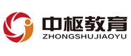 河南中枢教育科技有限公司