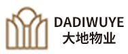 杭州大地物业管理有限公司