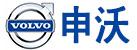 信阳市申沃汽车销售服务有限公司