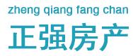 河南正强房产开发有限公司