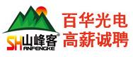 郑州百华光学仪器有限公司