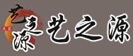 郑州艺之源展览展示有限公司