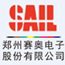 郑州赛奥电子股份有限公司