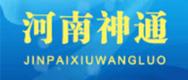 河南神通科技有限公司