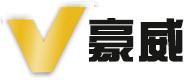 河南豪威智能科技有限公司
