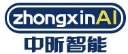 郑州市中昕智能设备有限公司