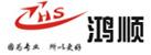 郑州鸿顺印务有限公司