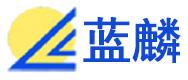 河南蓝麟机器人科技有限公司