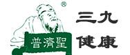 郑州三九健康产业发展有限公司