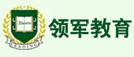 西安領軍教育培訓中心